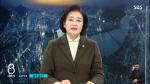 박영선 장관 서울시장 출마 사실상 공식화