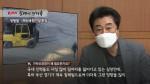 신공항 릴레이인터뷰14 - 정형렬 태림종합건설 회장