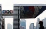 불투명한 도쿄올림픽, 2032년 남북 공동 유치 도전에 악영향 우려