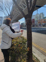 영선2동 통장협의회, 불법광고물 zero 시범거리 운영 실시