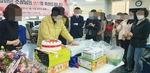 고성보건소 근무시간 직원들 소장 생일파티