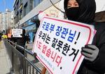 청약 계약취소건 '줍줍' 막는다…3월부터 지역 무주택자에 공급