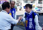'라임 김봉현 정치자금 수수' 이상호 1심서 징역 2년