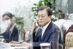 英총리, G7에 한국 공식초청… 문대통령, 사실상 수락