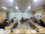 부산진구, 아동학대 대응 정보연계협의체 회의 개최
