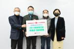 부산진구 '기적의도서관' 건립을 위한 후원금 전달