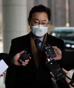 """박범계 """"반인도·반인륜 범죄 공소시효 폐지 가능"""" 견해 밝혀"""