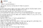 """권영진 """"보궐선거 단일화 필수… '국힘' 오만함 경계해야"""""""