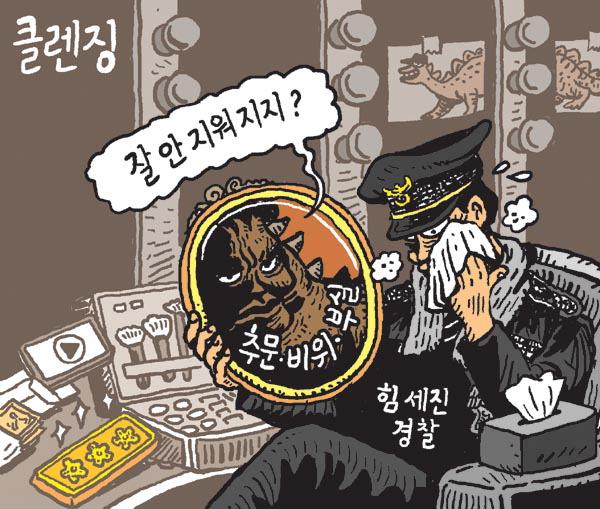 [서상균 그림창] 클렌징