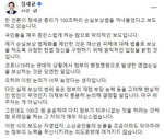 당정 '자영업 손실보상법' 검토 착수…재원조달 첩첩산중