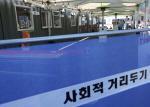 코로나19 신규 확진자 다시 400명대…대전 종교 관련시설서 무더기 확진