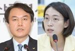 정의당 김종철 대표, 장혜영 의원 성추행…초유의 불명예 퇴진