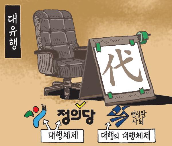[서상균 그림창] 대유행
