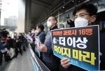 [뭐라노]택배노동자의 파업…배달 늦어도 양해를