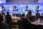 [뭐라노]동남권 메가시티 착착…추진단 4월말 출범
