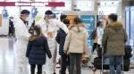 정부, 영국발 항공편 운항중단 2주 추가 연장...내달 11일까지