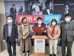 청년선대본부 출범·신공항 논평…야당 보선 주자들 6色 홍보전