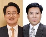 국제아카데미 14기 원우회 3대 회장에 김문철 회장