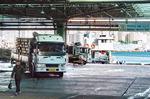 공동어시장 공영화 난항…국비 151억 반납