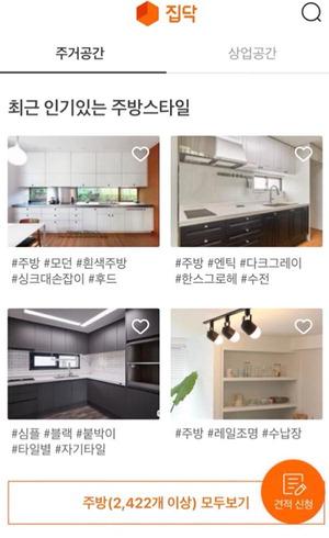 청년과, 나누다 <5> 박성민 前 집닥 대표