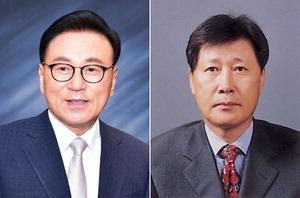 박수관·송정석 캠프 마련…부산상의회장 선거전 본격화
