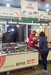 김해 전통시장, 온라인 배송 효과 '톡톡'