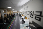 정부, 4차 지원금 논의 착수… 3~4월 지급 유력