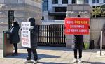 [뉴스 분석] 마린자이 피해자, 주택법 위헌심판에 마지막 기대