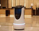 룸으로 AI 직원이 갑니다…부산롯데호텔 '엘봇' 도입