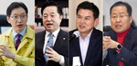 [김경국의 정치 톺아보기] 무너진 대선 3강 구도…대권행 꿈 키우는 PK잠룡 4인방