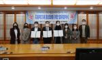 한국해양대-세이브더칠드런-사회적기업 ㈜우시산 업무협약 체결
