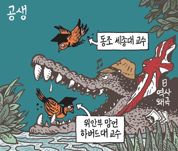 [서상균 그림창] 공생
