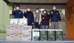 부산환경공단, 복지시설에 성금 전달