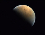 아랍권 첫 화성탐사선 '아말', 화성 이미지 촬영 성공