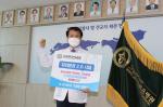 고신대병원 최영식 병원장, '자치분권 기대해' 챌린지 동참