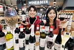 홈플러스, 유럽산 와인 23종 출시