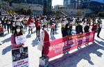 미얀마 민주화투쟁 지지 릴레이 캠페인