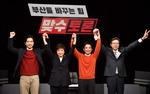 [4·7 현장 '줌인'] 야당 토론서도 돋보인 박형준