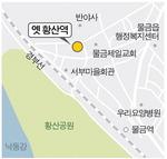 조선시대 영남 최대 역참 황산역·영남대로 과거길 황산잔도 복원