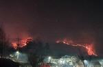 경북 안동·예천서 산불, 바람 탓에 쉽게 진화되지 않아… 날 밝는대로 헬기 동원