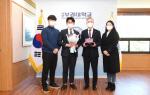 부경대 총학생회, 장영수 총장에게 감사패 전달