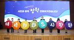 창원 2단계 여성친화도시 지정 선포식