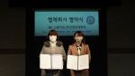 부산경상대학교 '방송영상연기과 연기전공' - '제2스튜디오' MOU 체결