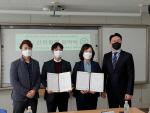 부산경상대학교 - 베러먼데이 '월요클럽' 교육협력 MOU 체결