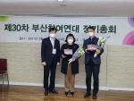연제구의회, 권성하 의원 부산참여연대 2020 좋은 조례상 수상
