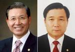 진주상의 회장 선거 금대호·이영춘 2파전
