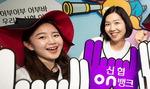 신협중앙회 부산경남본부- 모바일 통합 플랫폼 '온뱅크' 인기…출시 1년 만에 76만 명 가입