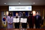 부산경상대학교-㈜상지엔지니어링건축사사무소 MOU협약 체결
