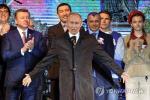 바이든, 러시아의 크림반도 병합 절대 인정 못한다