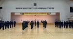 부산외대, 학군사관 59기 임관식 개최